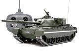 RC Tanks Electric Other Scales
